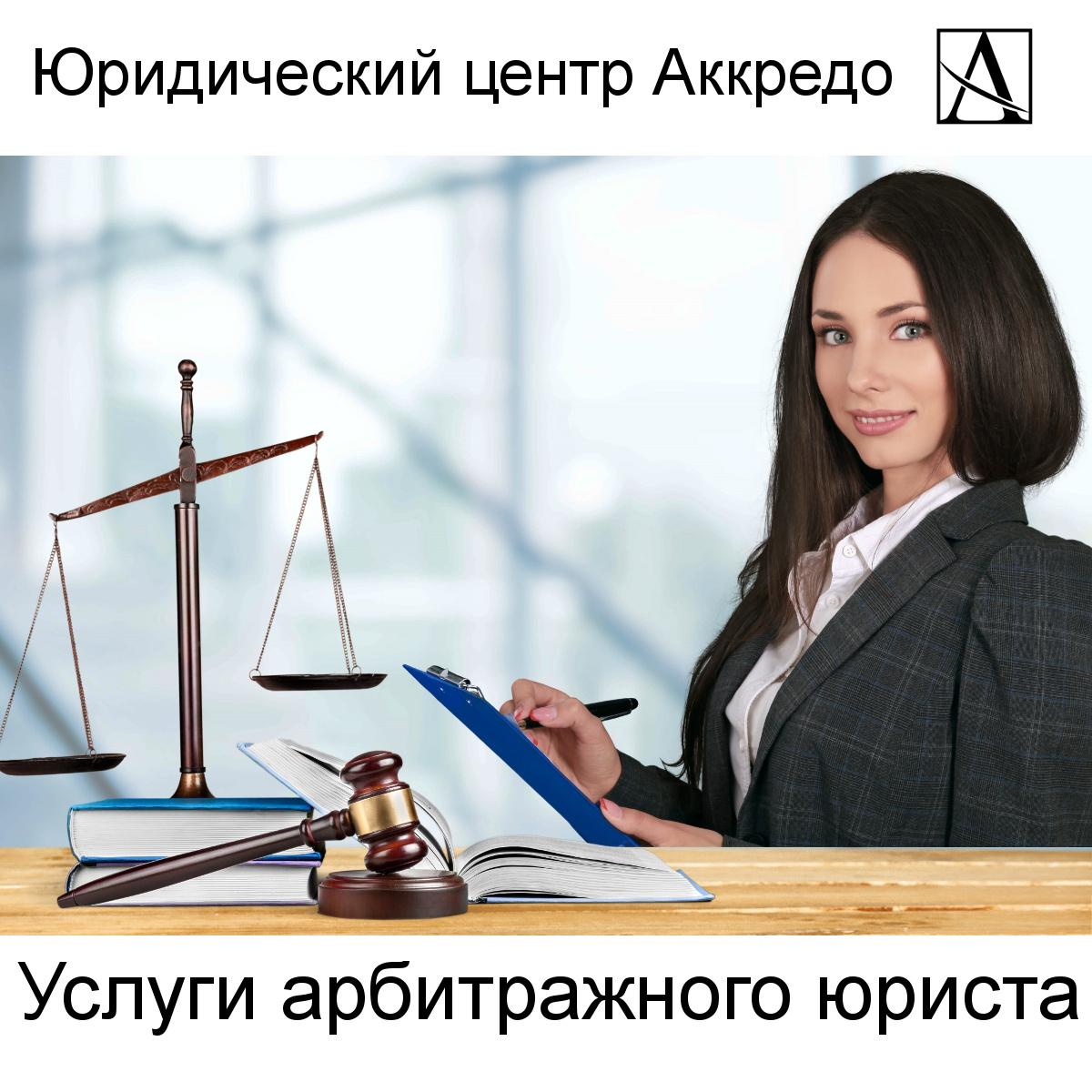 консультация юриста по договорам долевого